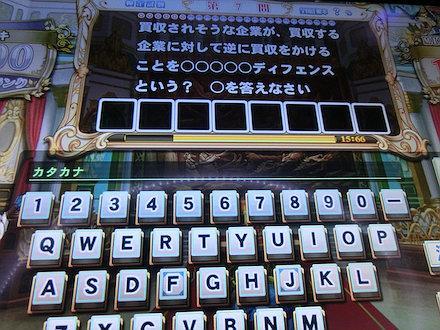 4CIMG5507.jpg