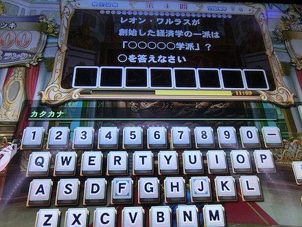 4CIMG5520.jpg