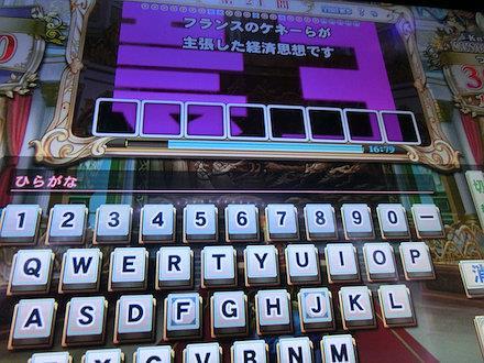 4CIMG5528.jpg