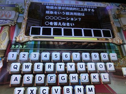 4CIMG5532.jpg