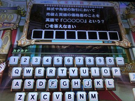 4CIMG5574.jpg