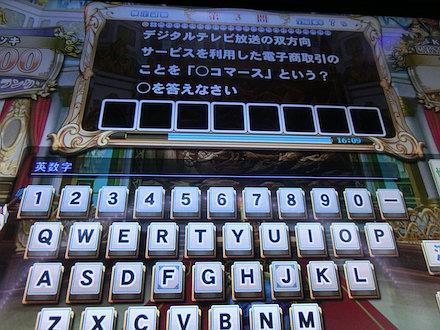 4CIMG5583.jpg