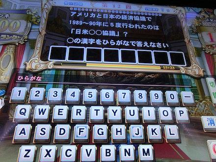4CIMG5589.jpg