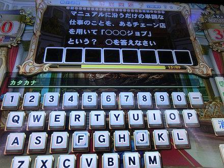 4CIMG5633.jpg