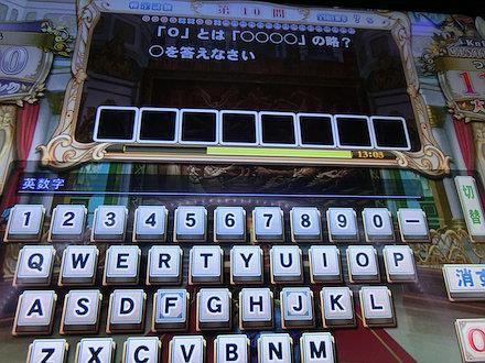 4CIMG5641.jpg