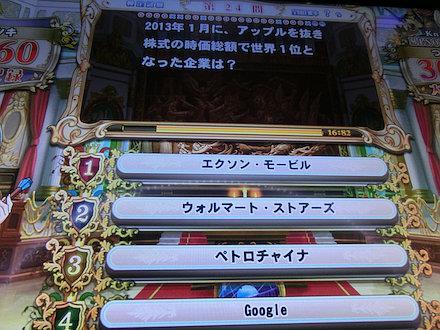 4CIMG5650.jpg