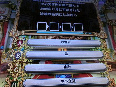 4CIMG5651.jpg