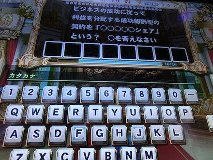 4CIMG5667.jpg