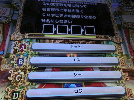 4CIMG5689.jpg