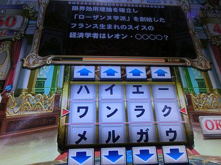 4CIMG5750.jpg