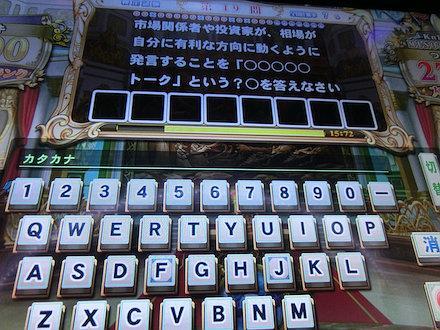 4CIMG5785.jpg