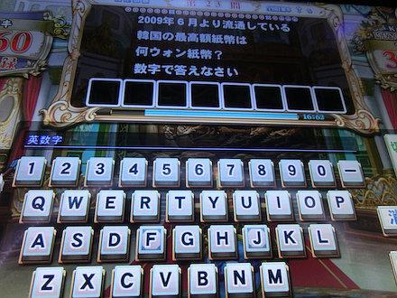 4CIMG5797.jpg