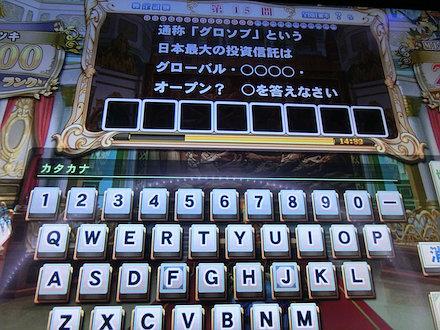 4CIMG5807.jpg