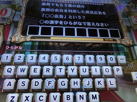4CIMG5818.jpg