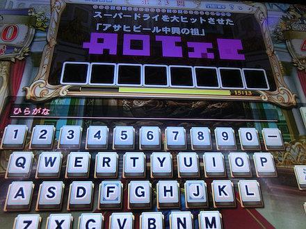 4CIMG5821.jpg