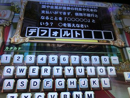 4CIMG5834.jpg