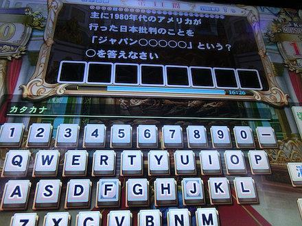 4CIMG5843.jpg