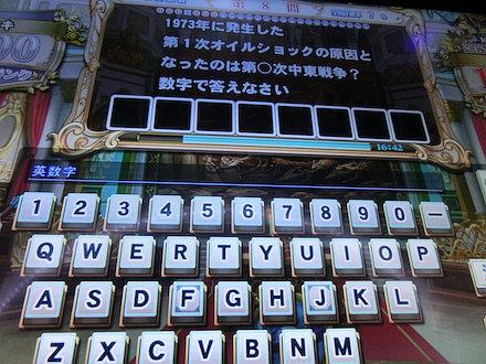 4CIMG6014.jpg