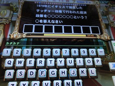 4CIMG6073.jpg