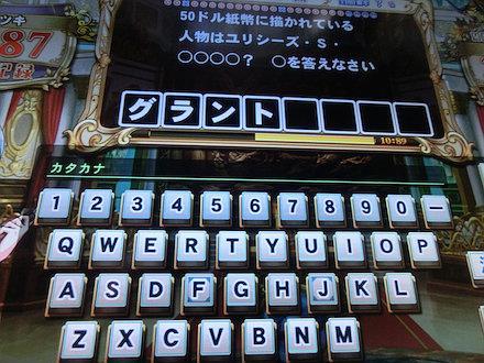 4CIMG6076.jpg