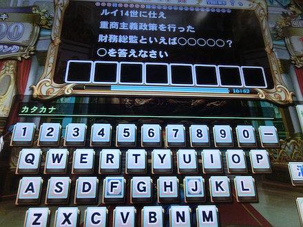4CIMG6087.jpg