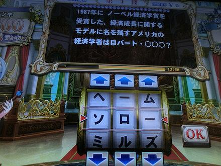 4CIMG6101.jpg
