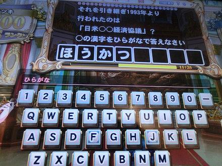 4CIMG6109.jpg