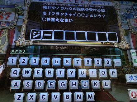 4CIMG6120.jpg