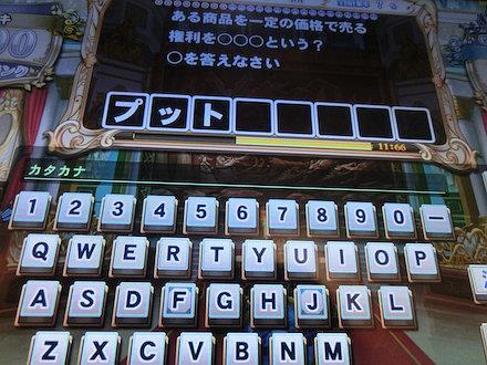 4CIMG6146.jpg