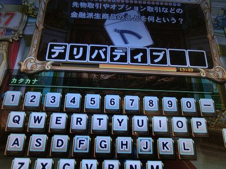 4CIMG6180.jpg