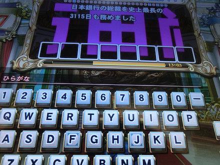 4CIMG6196.jpg