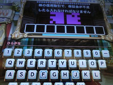4CIMG6268.jpg