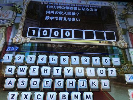 4CIMG6296.jpg