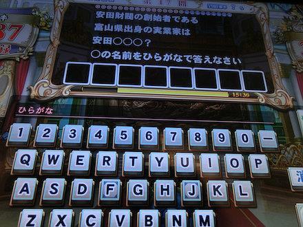 4CIMG6312.jpg