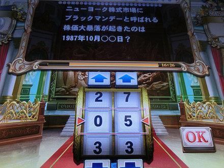 4CIMG6324.jpg