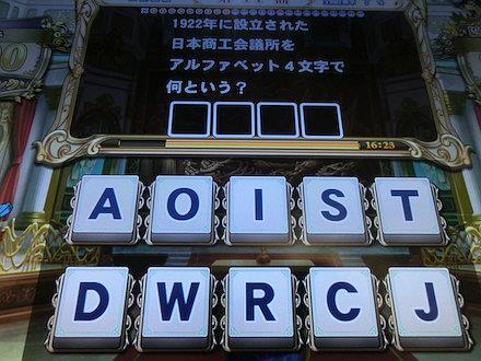 4CIMG6343.jpg