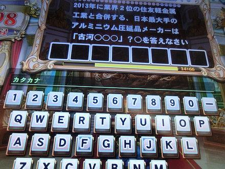 4CIMG6356.jpg