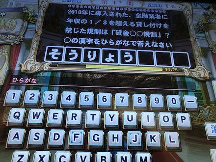 4CIMG6364.jpg