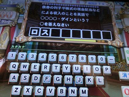 4CIMG6380.jpg