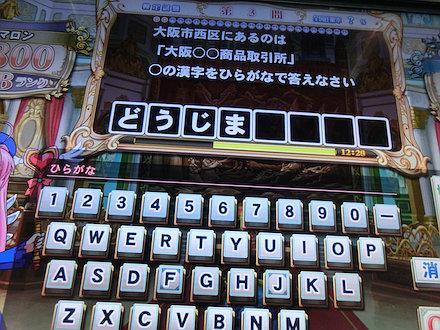 4CIMG6402.jpg
