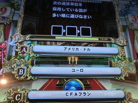 4CIMG6640.jpg