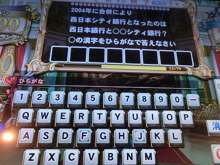 4CIMG6646.jpg