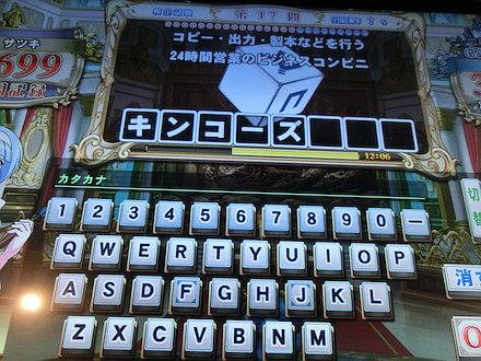 4CIMG6692.jpg