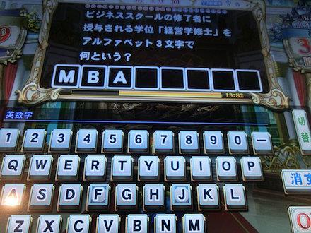 4CIMG6737.jpg