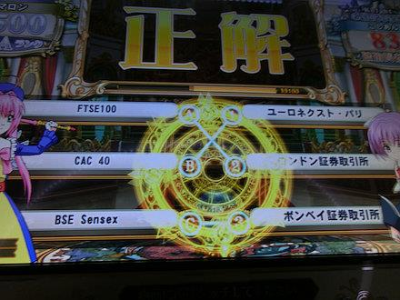 4CIMG6788.jpg