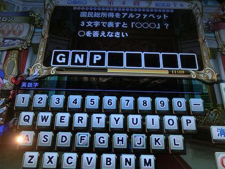 4CIMG7227.jpg