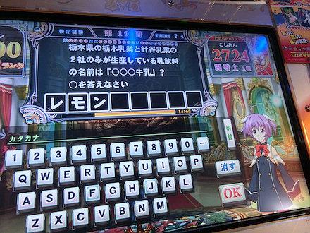 6CIMG6518.jpg