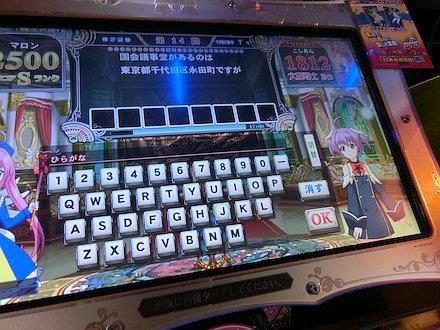 6CIMG6653.jpg