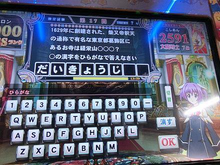 6CIMG7166.jpg