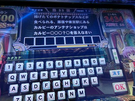 6CIMG7288.jpg